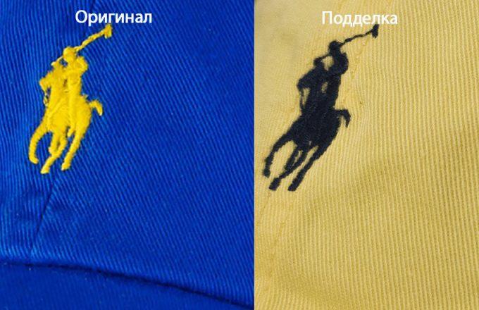 на логотипе видна каждая вышитая деталь