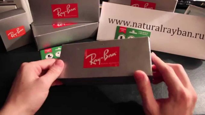 оригинальная коробка с логотипом бренда