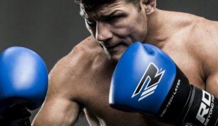 Выбор перчаток для бокса перед началом тренировок