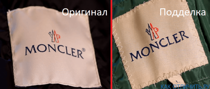 Нашивки Moncler на куртке