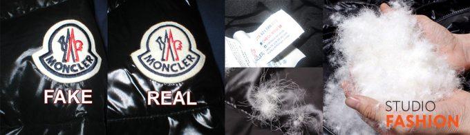 Срок службы одежды Moncler