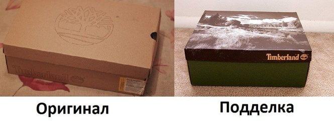 Внешний вид настоящей коробки Timberland