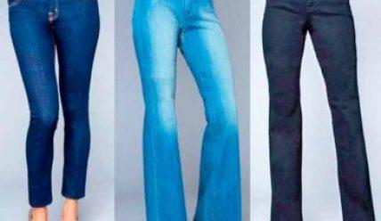 Рекомендации при выборе женских и мужских джинсов