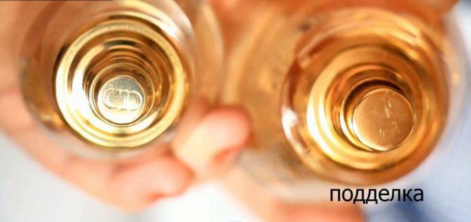 Как выглядит настоящий дозатор парфюмерии Dior