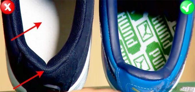 Настоящие стельки кроссовок Пума