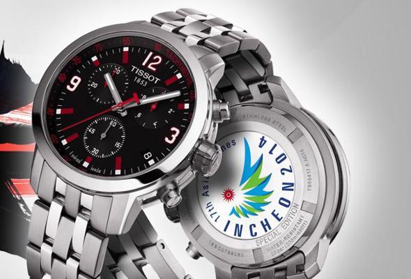 сертификат подлинности на часы