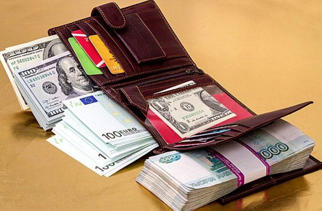 кошелек с разной валютой
